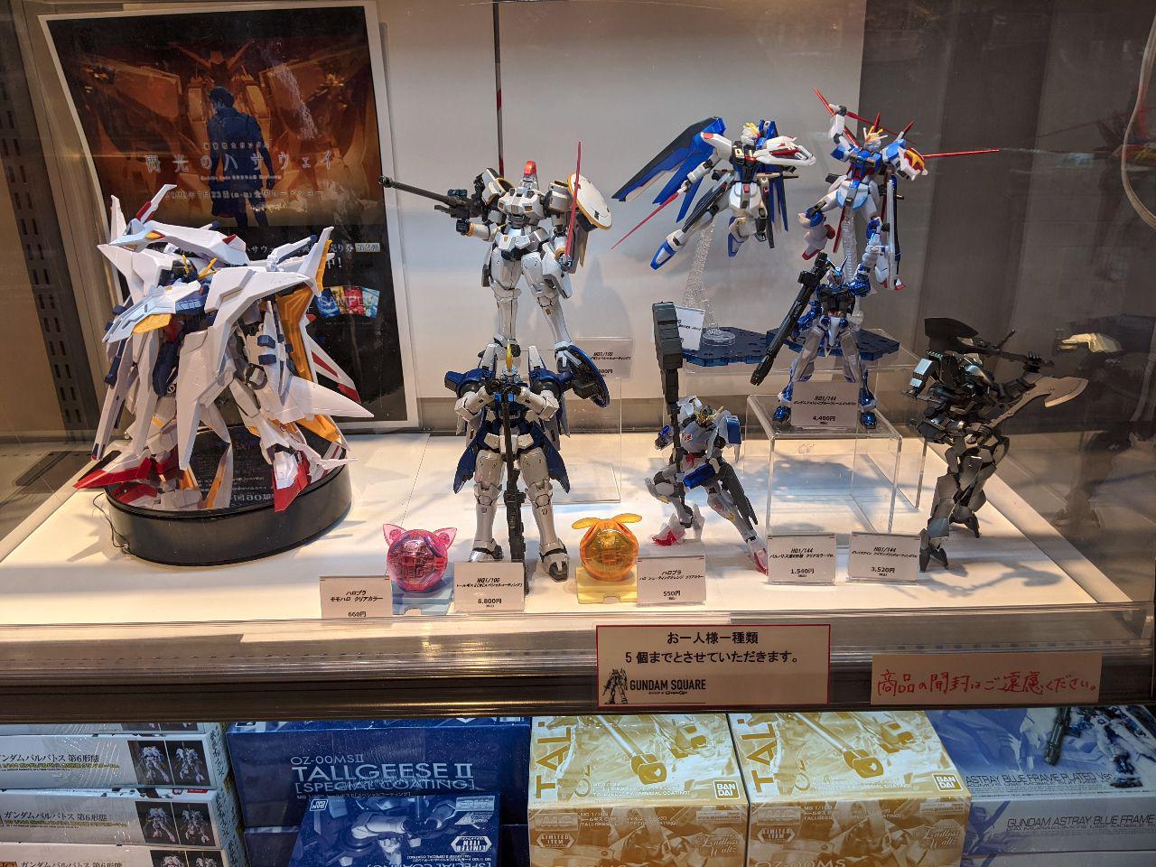 Gundam Cafe 6