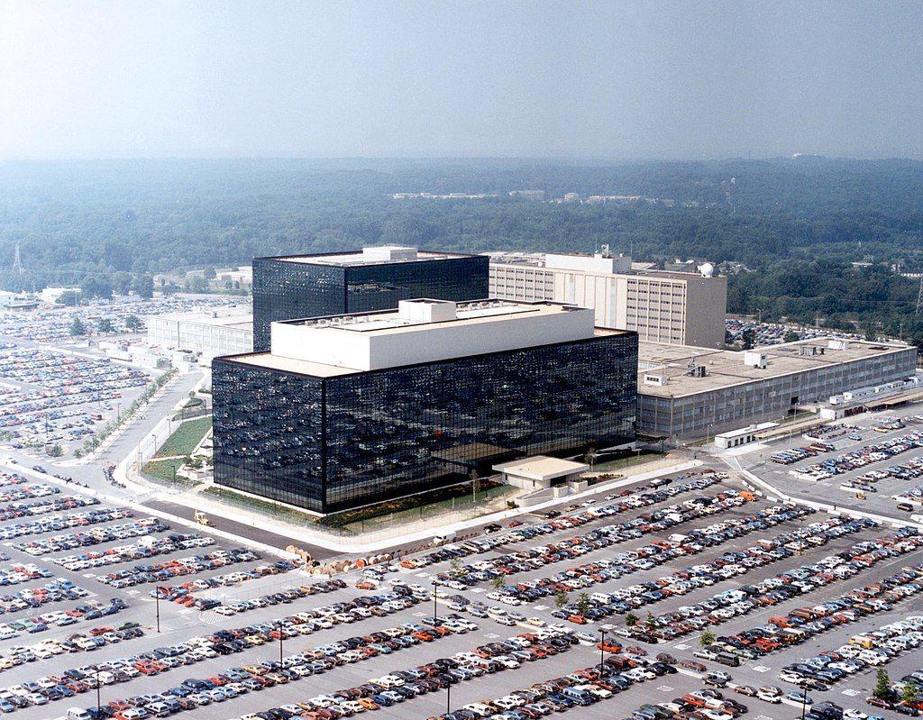 NSA gebouw