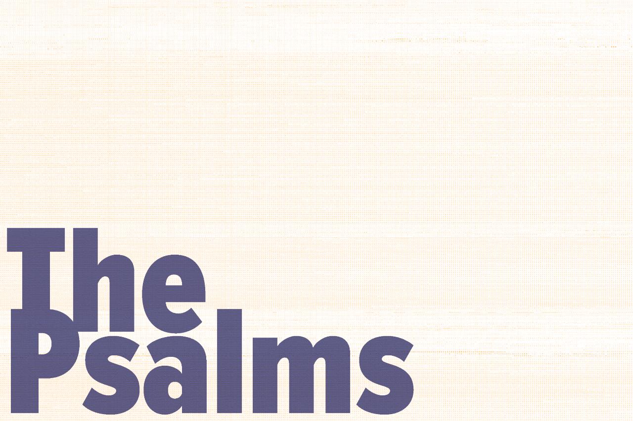 Unicode Banner - The Psalms