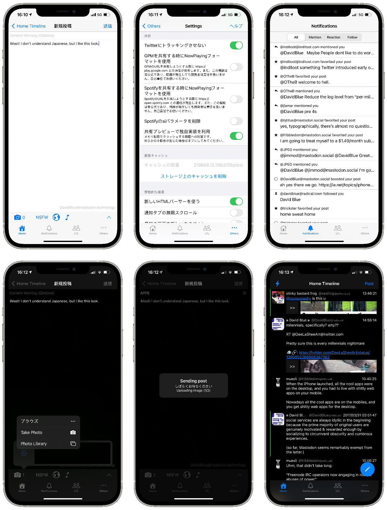 iMast for iOS