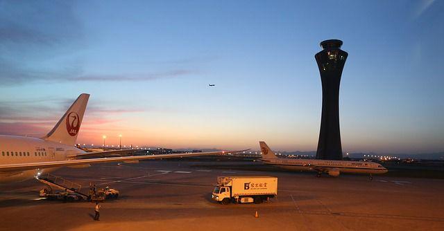 Aeroporto Pechino Capitale