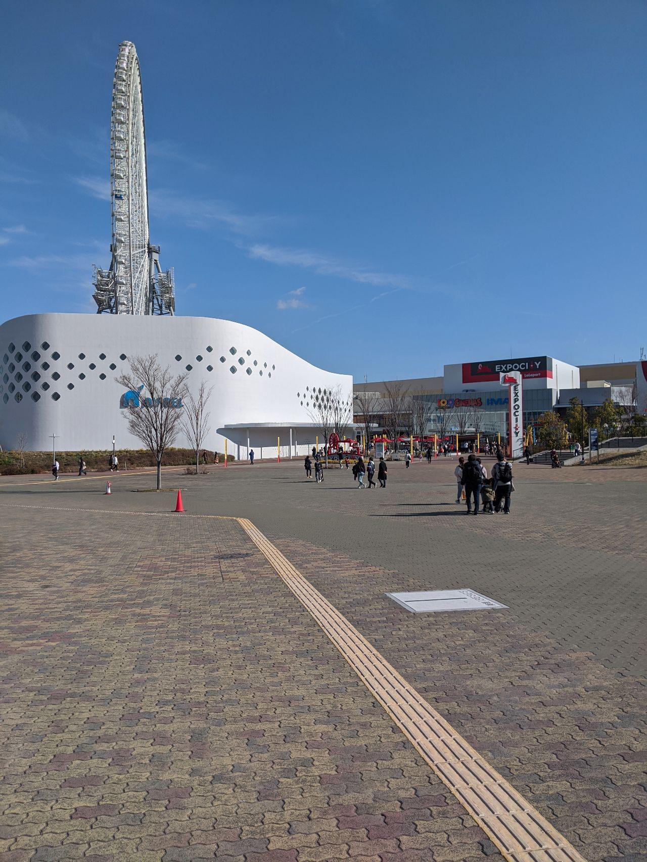 Osaka Expo 1