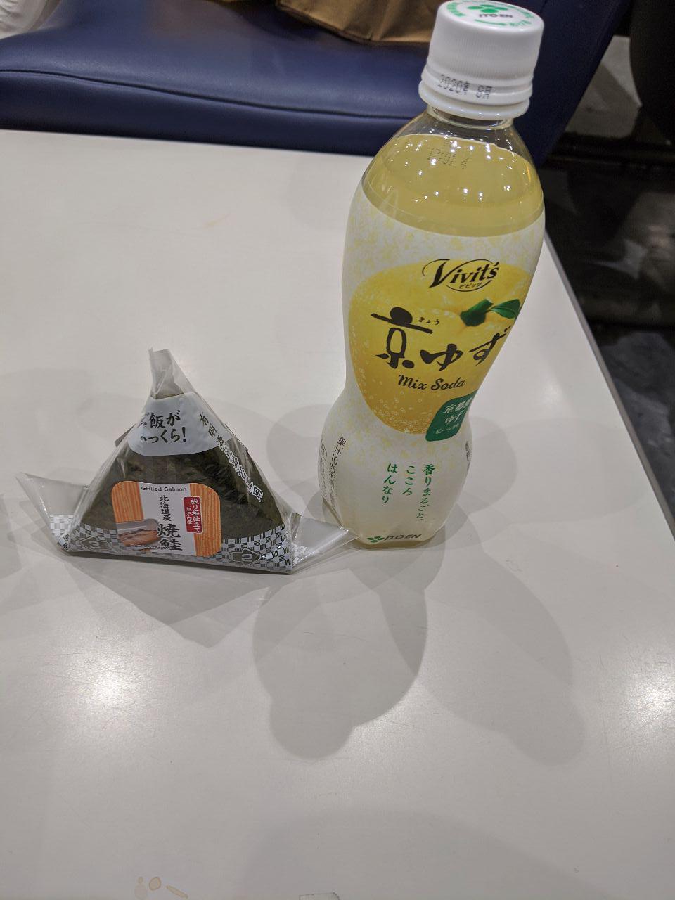 Tokyo to Osaka 2