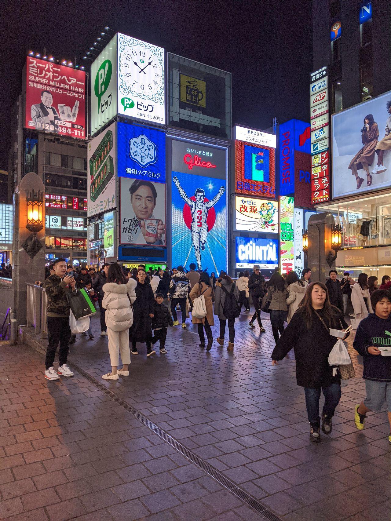 Osaka Ramen 1