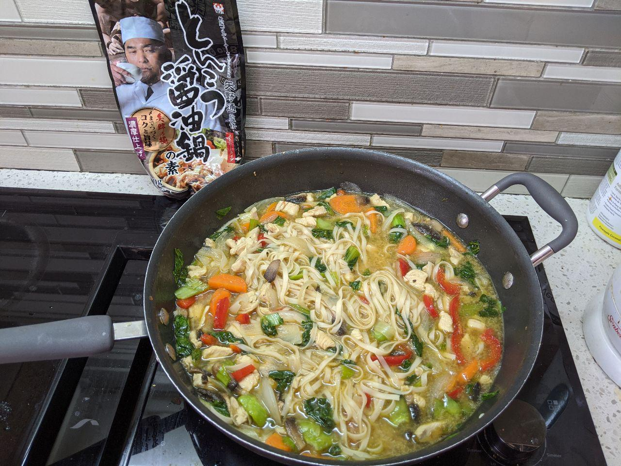First Toru Yano curry