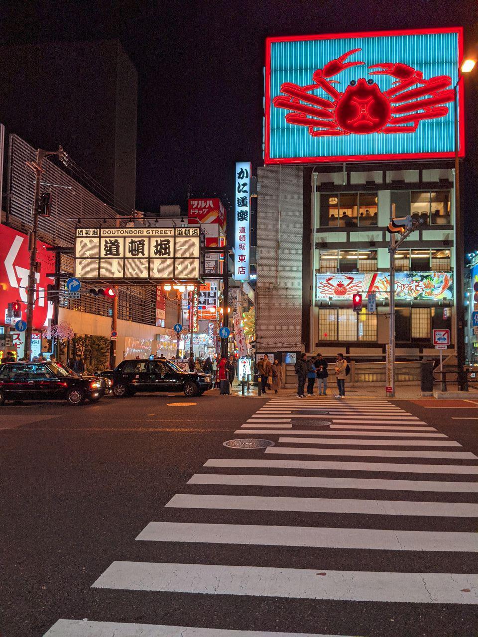 Osaka Streets 4
