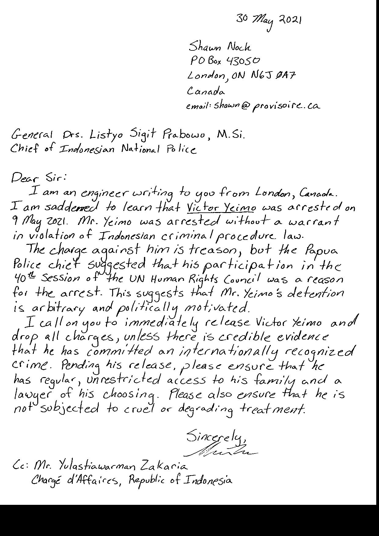 handwritten letter, text follows