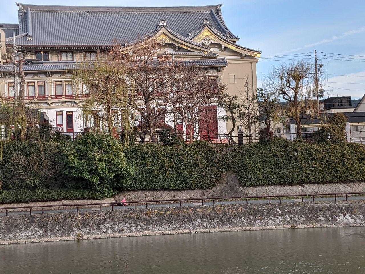 Yasaka Shrine 3