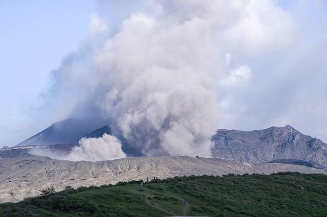 A view of Mt. Aso
