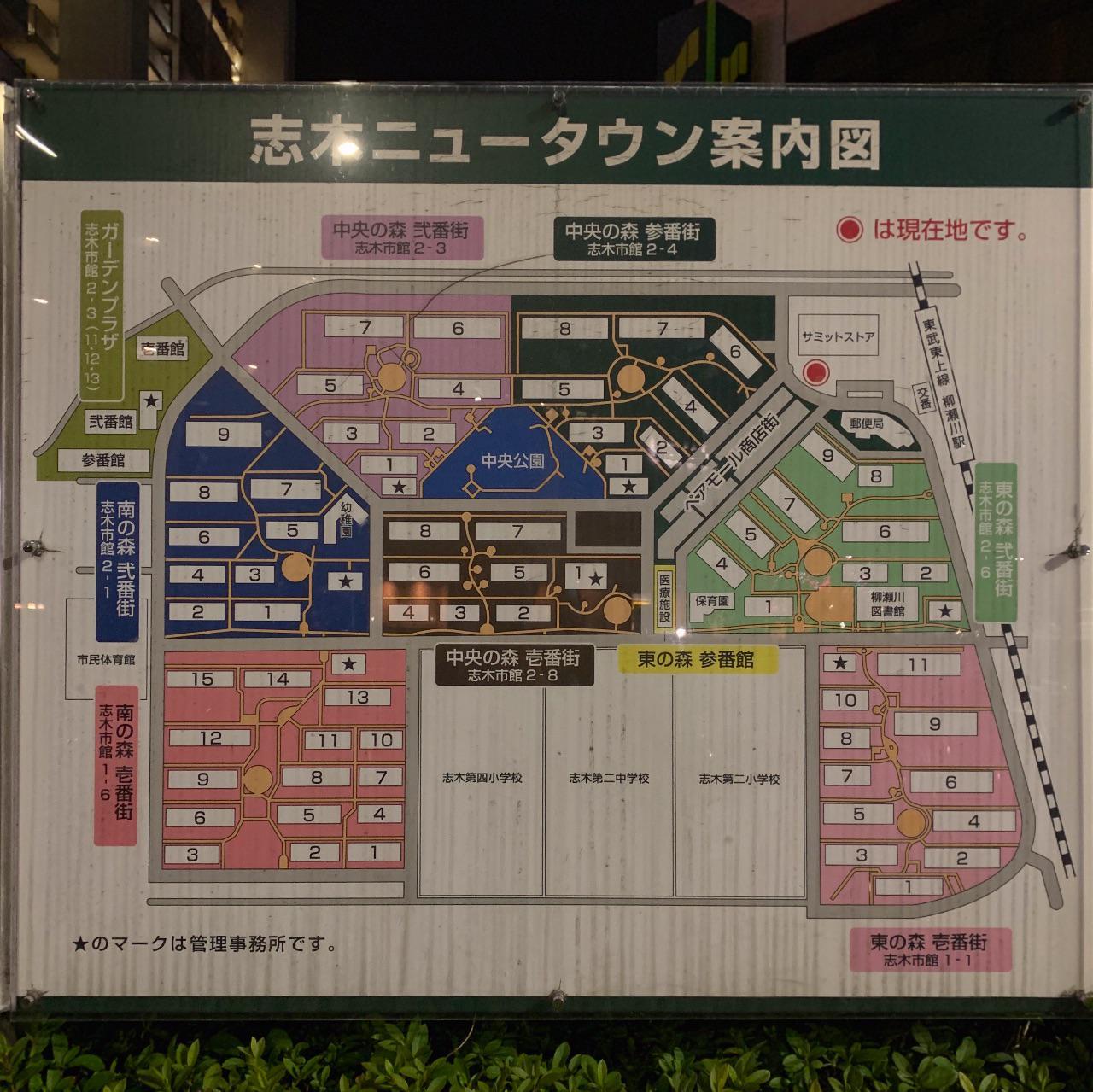 志木ニュータウン案内図