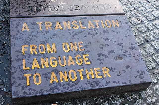 A translation from one language to another