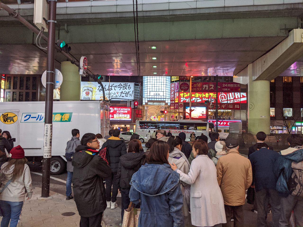 Osaka Streets 1
