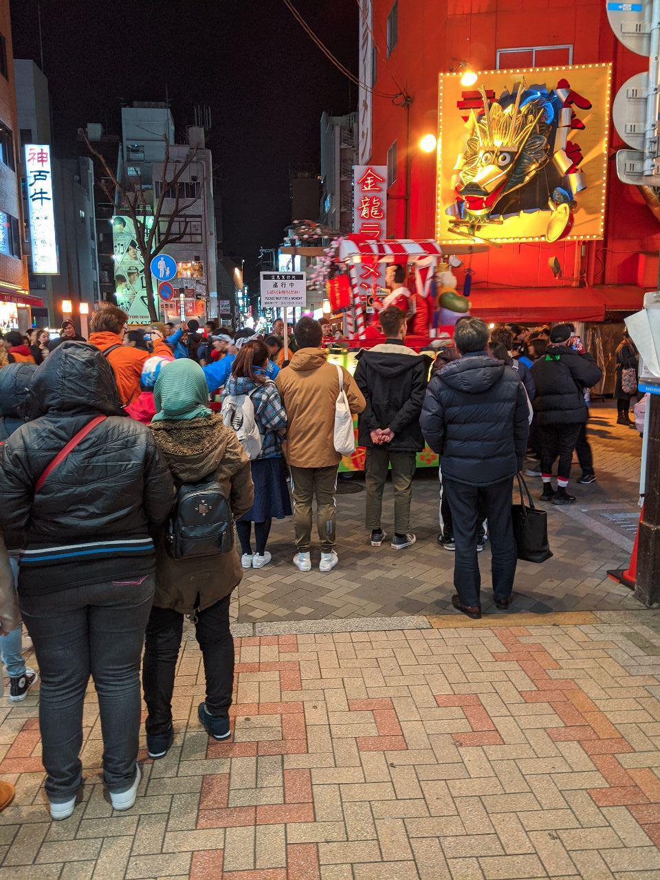 Osaka Streets 3