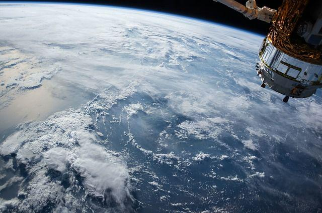 A view from Earth orbit
