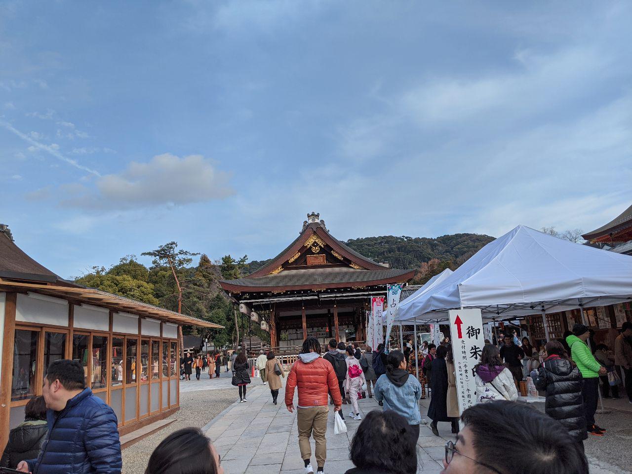 Yasaka Shrine 1