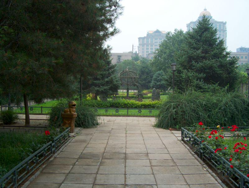 The garden at Beijing's ancient observatory