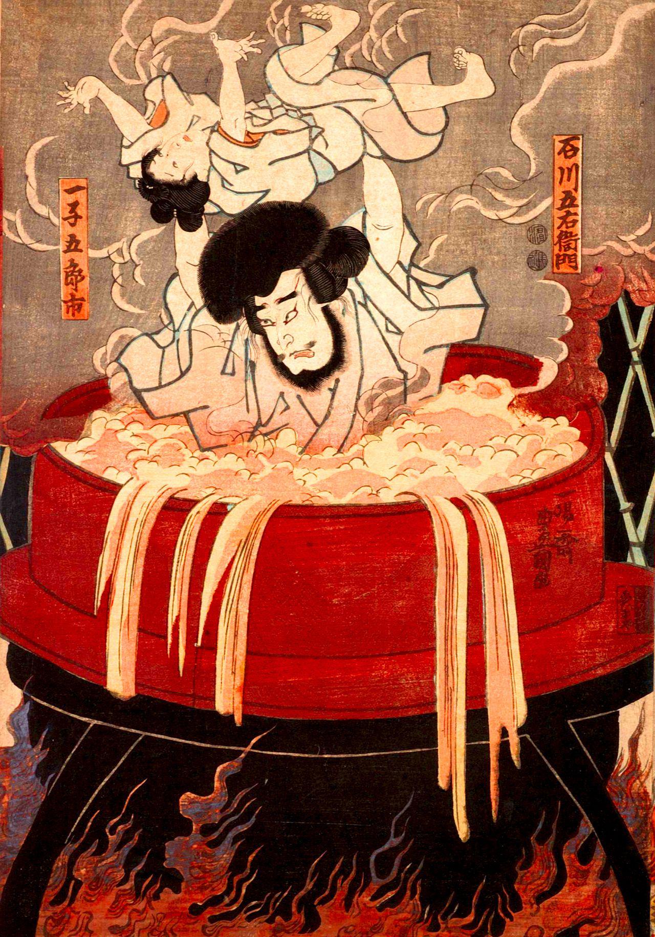 Execution of Ishikawa Goemon