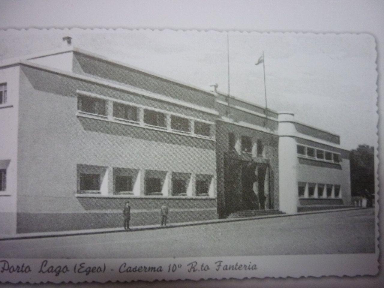 Το επιβλητικό κτίριο κατά το ένδοξο παρελθόν του