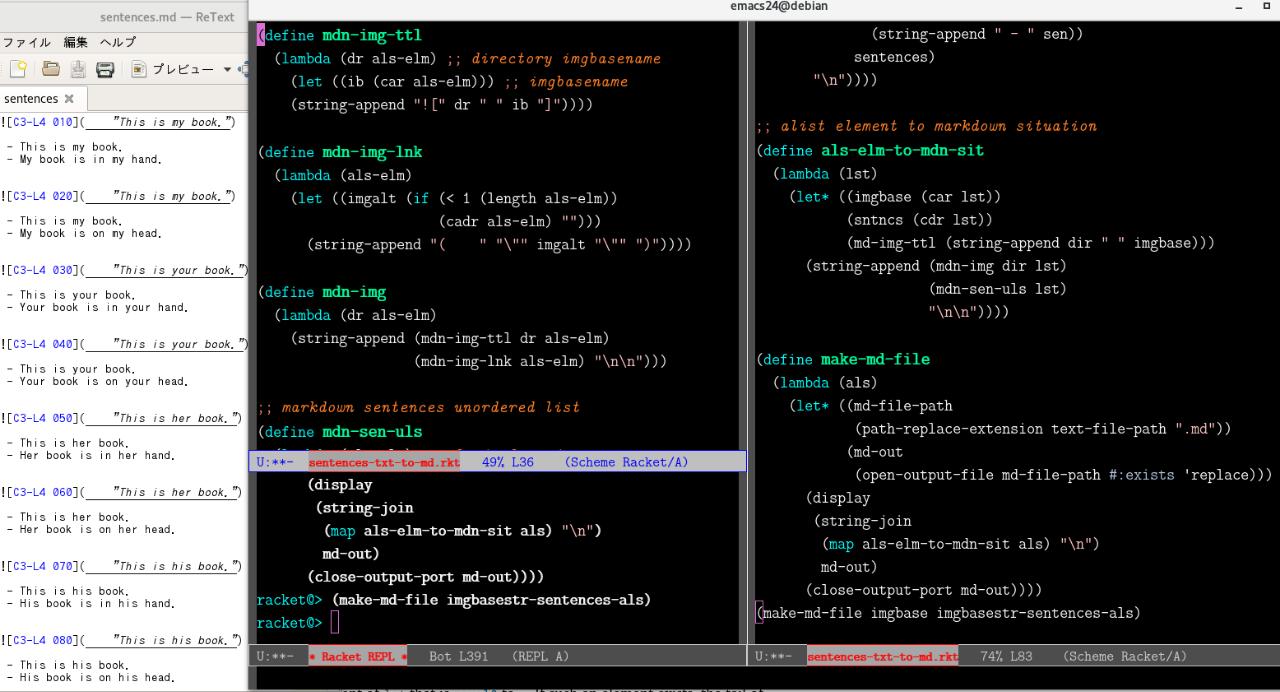 Emacs Screenshot text to markdown script