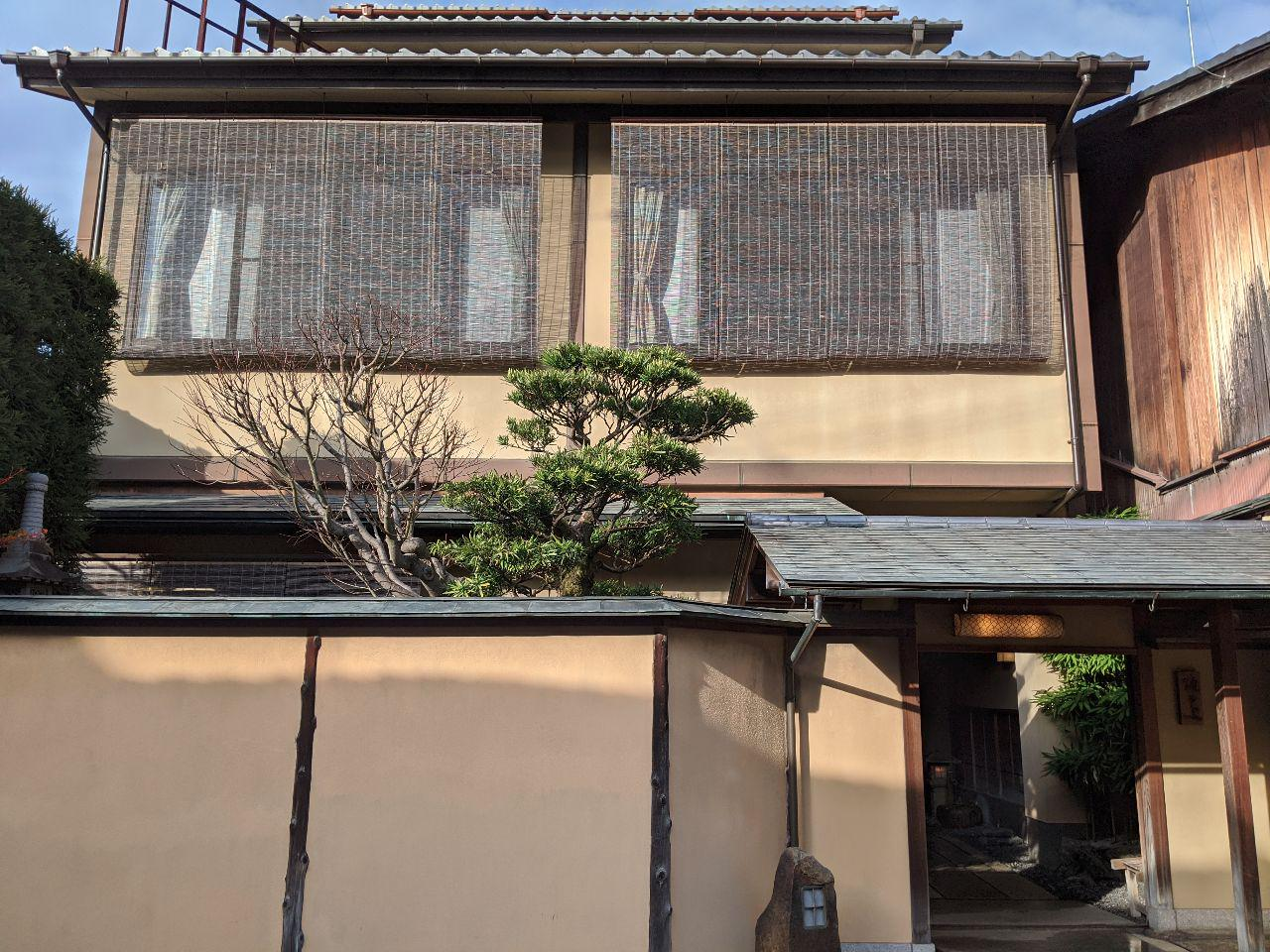 Ryokan 4